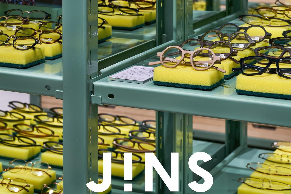 jins-ginza-tokyo