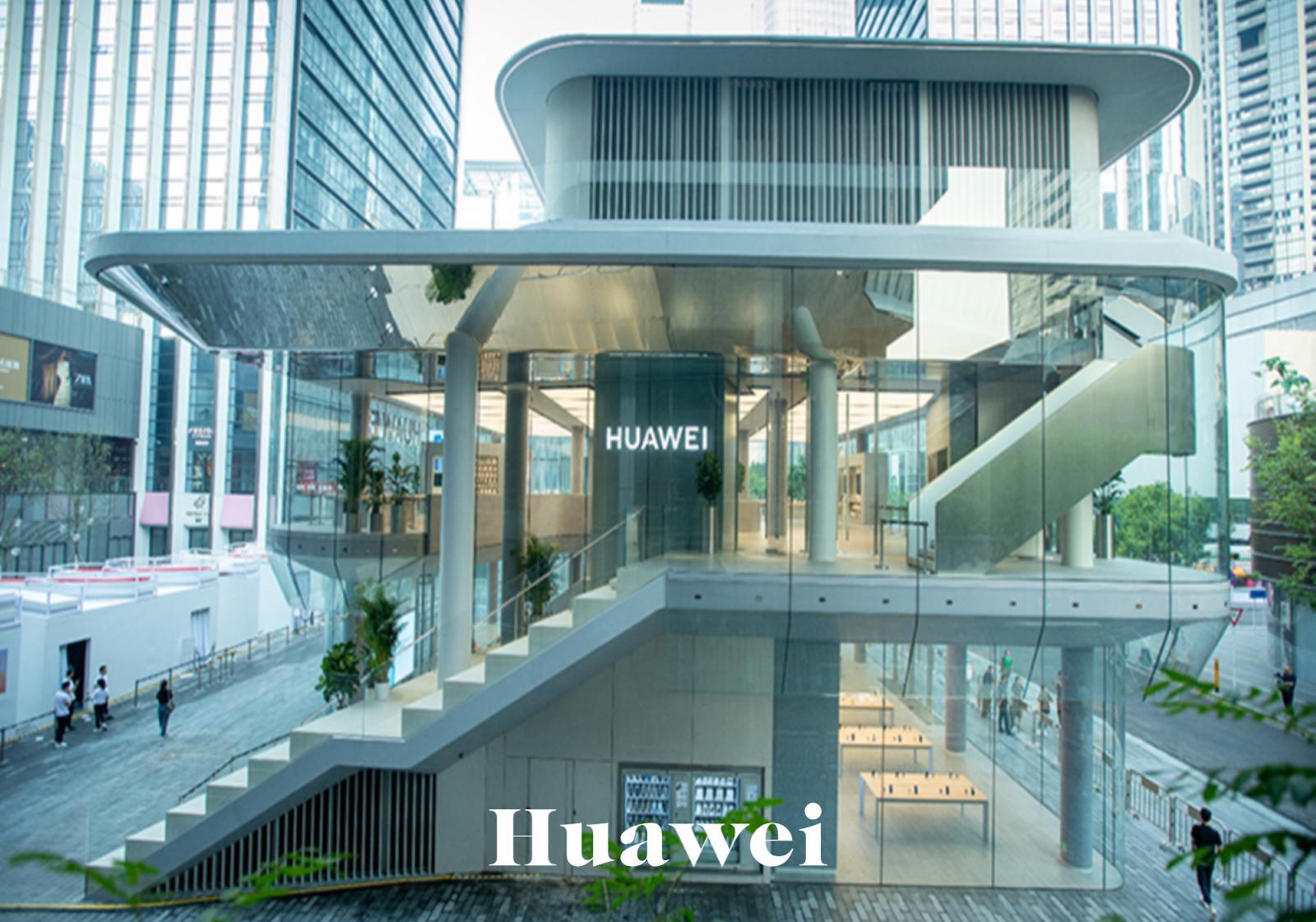 huawei-shenzhen