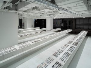 jins retail tour shanghai missions mmm