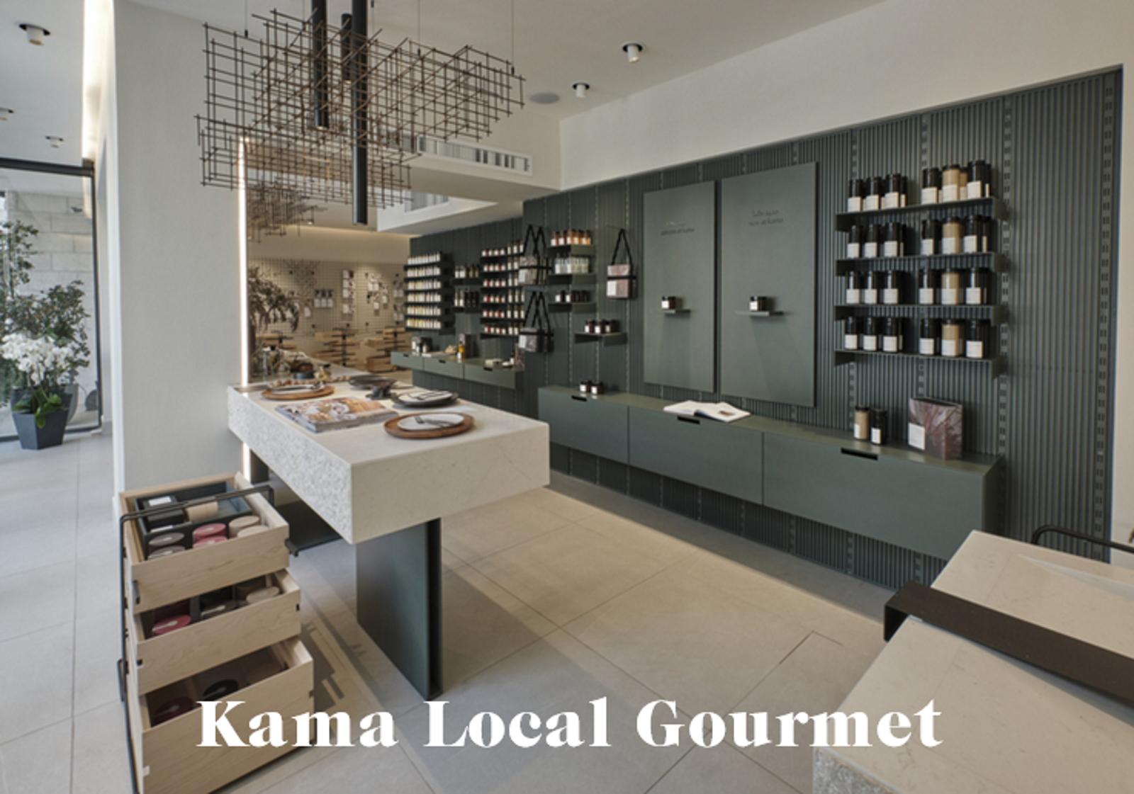 KAMA FOOD RETAIL TOUR MISSIONS MMM