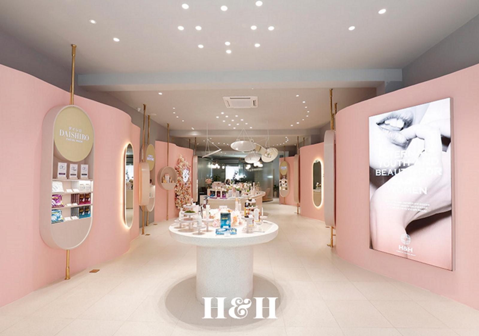 H&H retail tour beauté missions mmm 0