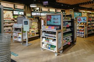 holland and barrett retail tour londres missons mmm 2