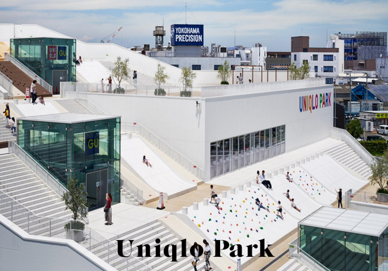 Uniqlo park kid retail tour missions mmm 0