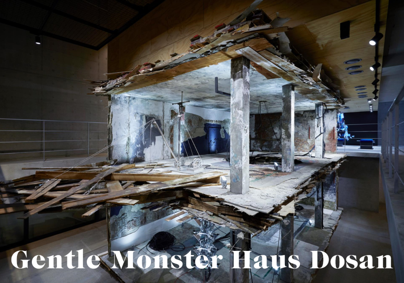 gentle monster haus dosan retail tour seoul missions mmm 0