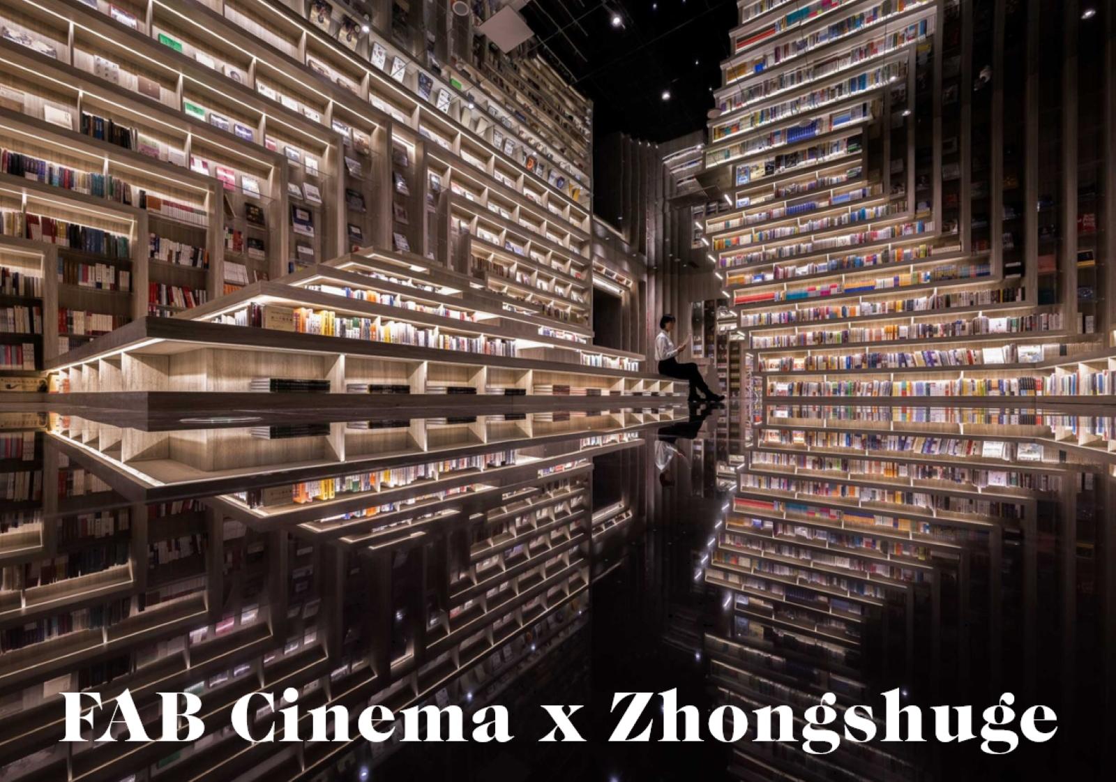 Fab cinema innovation tour missions mmm 0