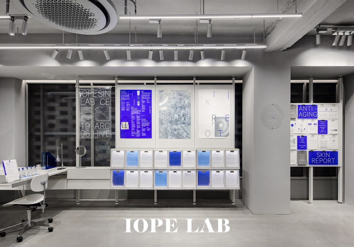 IOPE LAB INNOVATION TOUR MISSIONS MMM 0