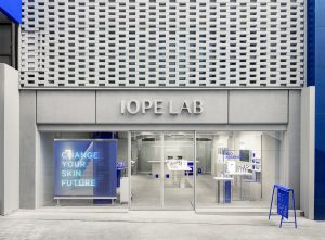 IOPE LAB INNOVATION TOUR MISSIONS MMM 1