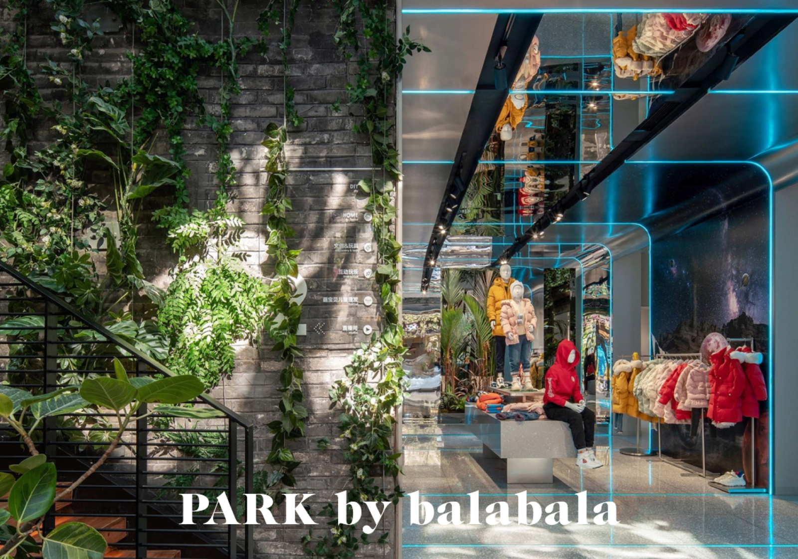 Park by balabala innovation tour missions mmm 0
